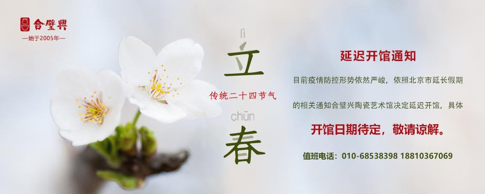 龙泉青瓷,乐虎国际娱乐登录网址收藏,瓷器收藏