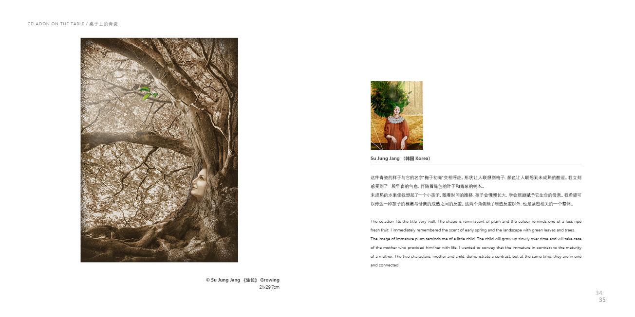画册19.jpg
