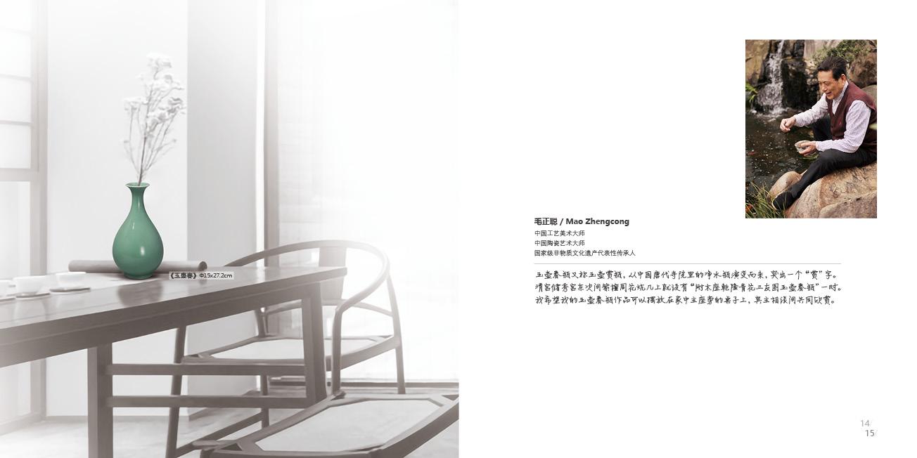 画册9.jpg