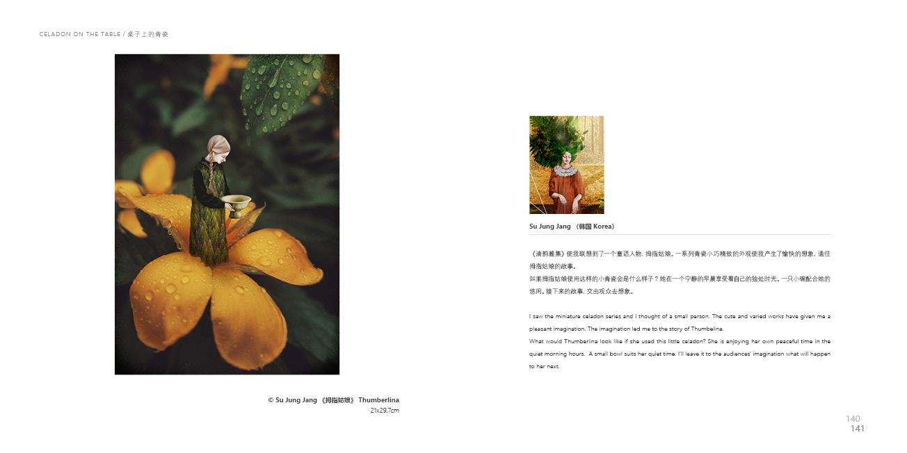 画册72.jpg