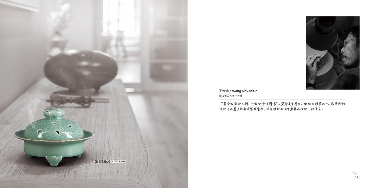 画册49.jpg