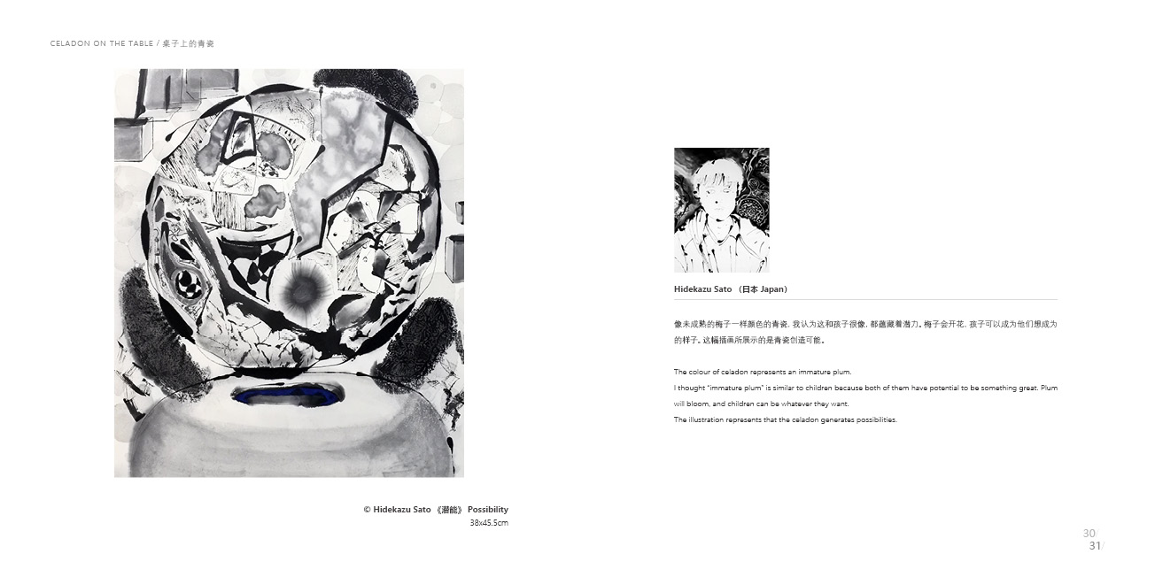 画册17.jpg