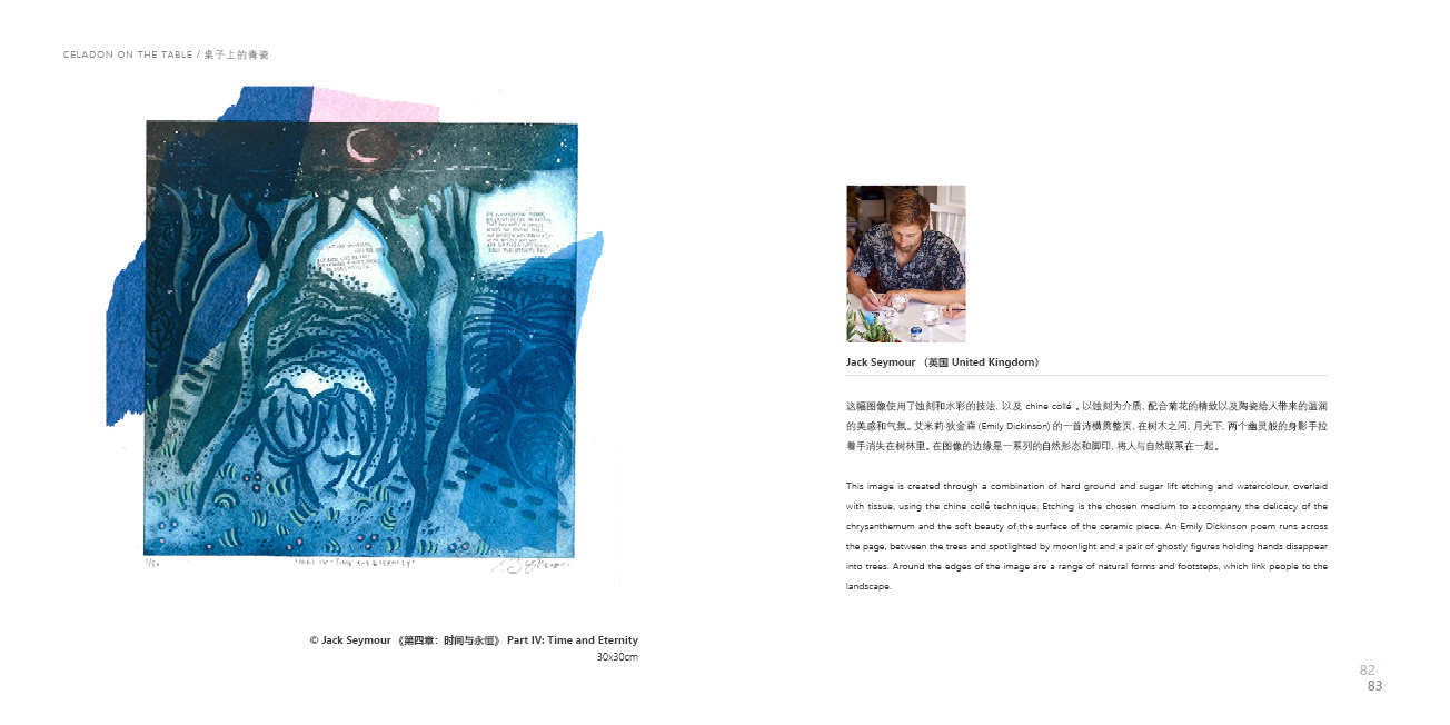 画册43.jpg