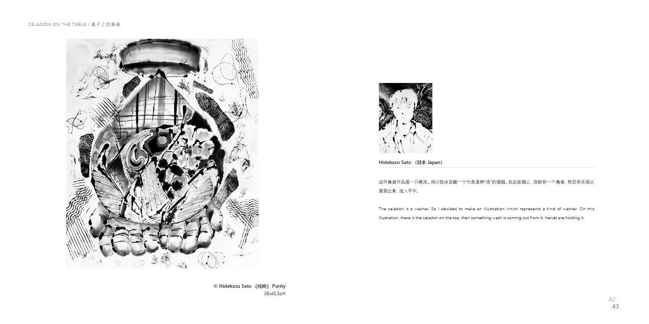 画册23.jpg