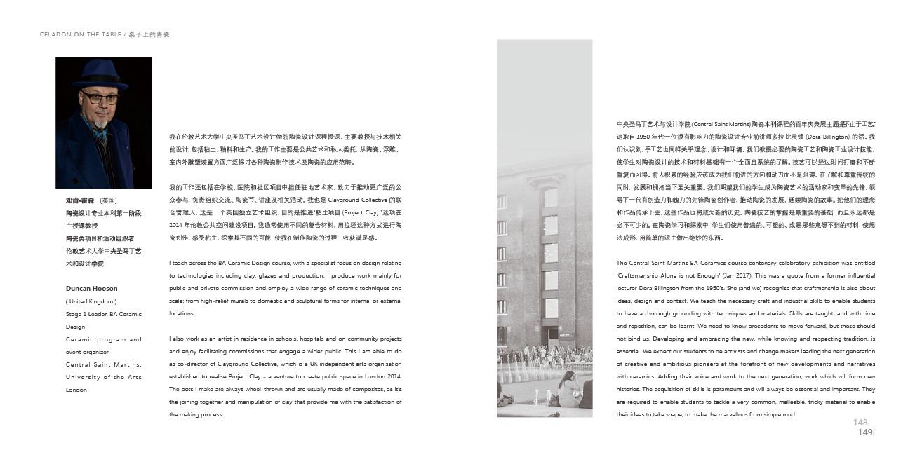 画册76.jpg