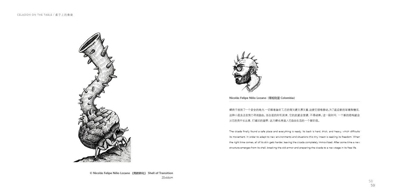 画册31.jpg