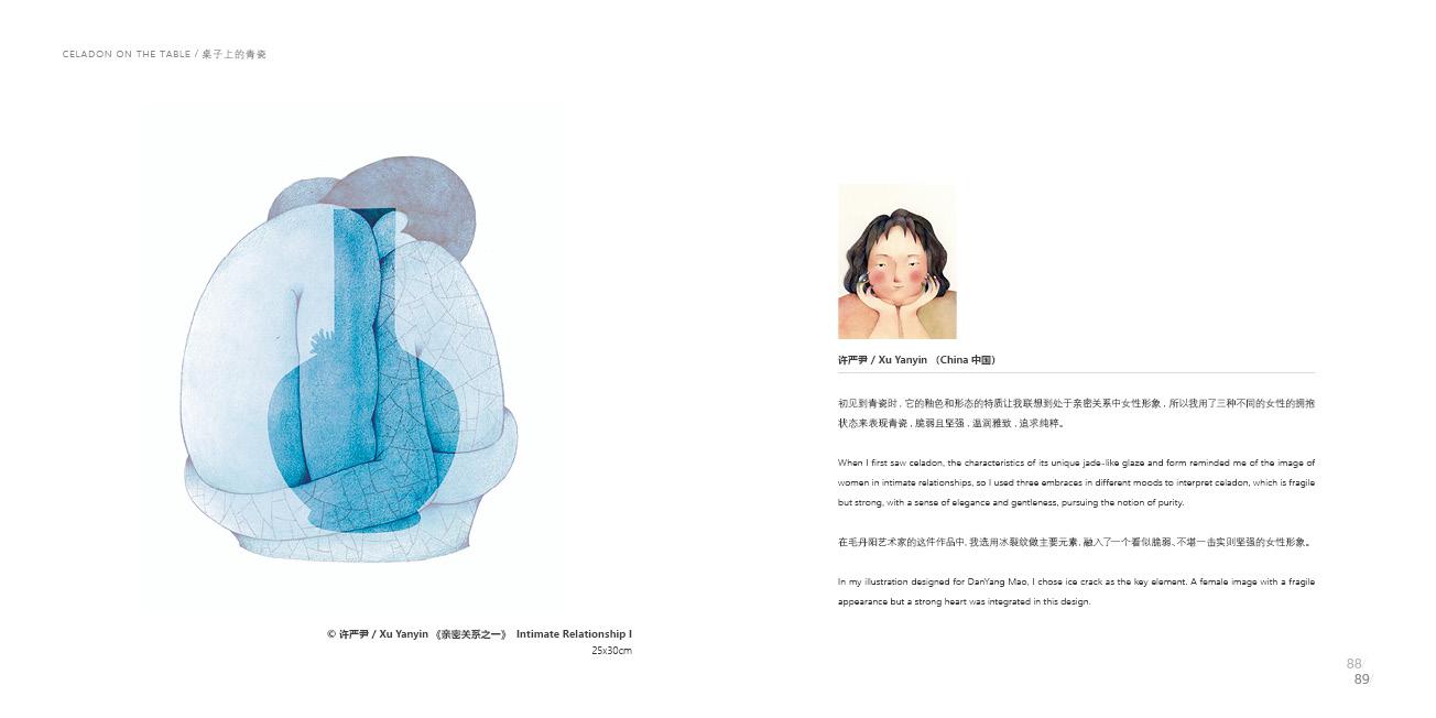 画册46.jpg