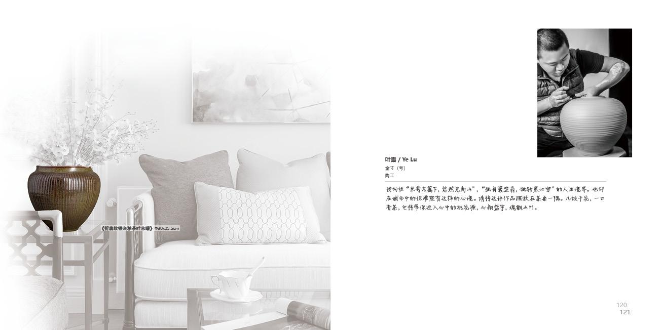 画册62.jpg