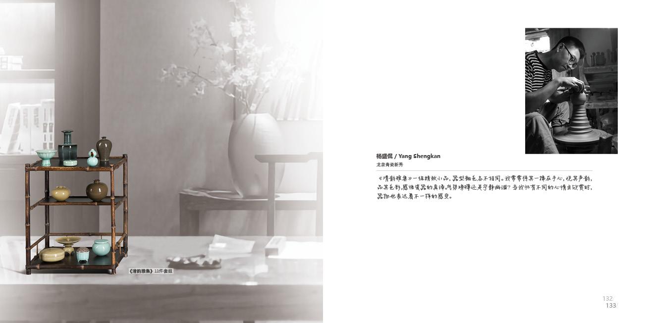 画册68.jpg