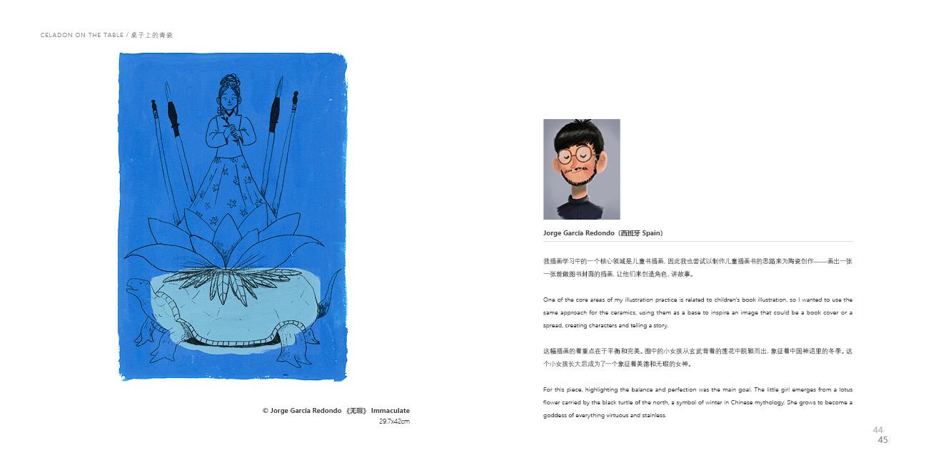 画册24.jpg