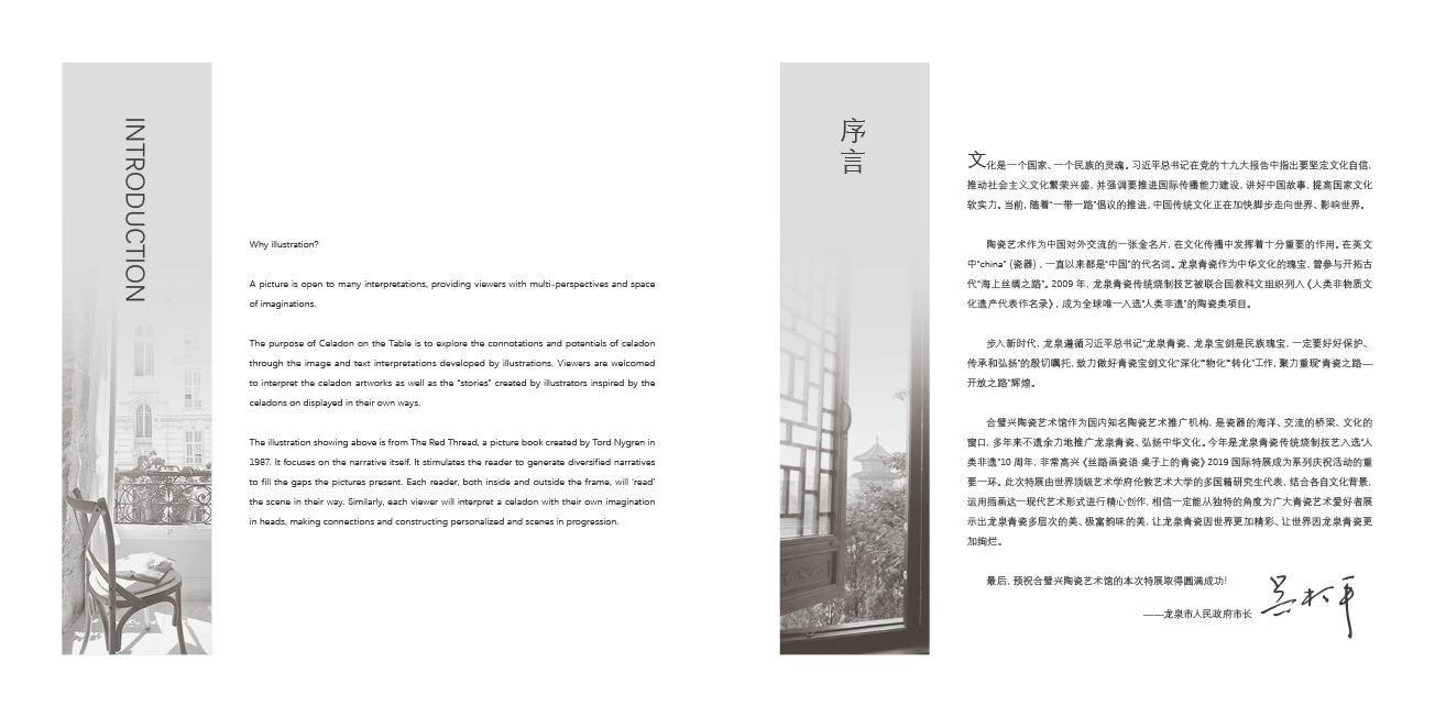 画册5.jpg