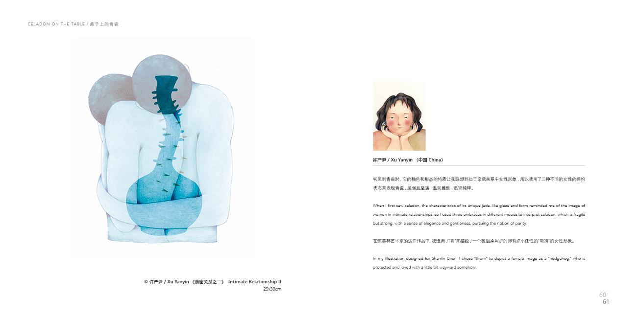 画册32.jpg