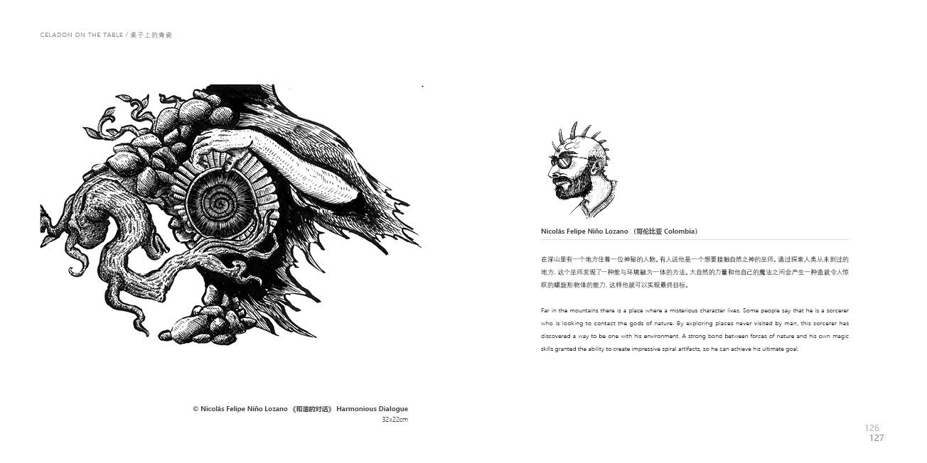 画册65.jpg