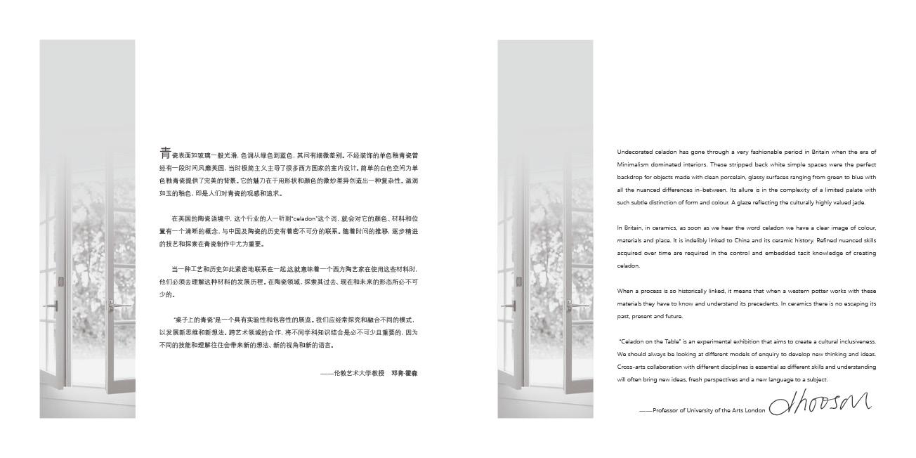 画册7.jpg