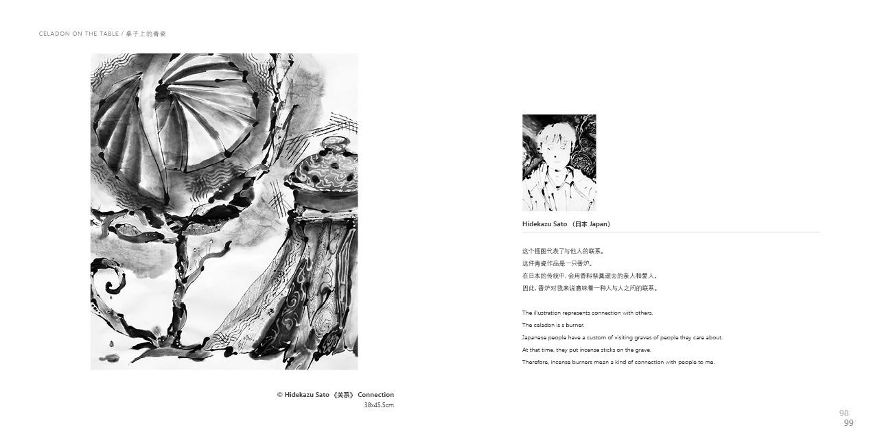 画册51.jpg