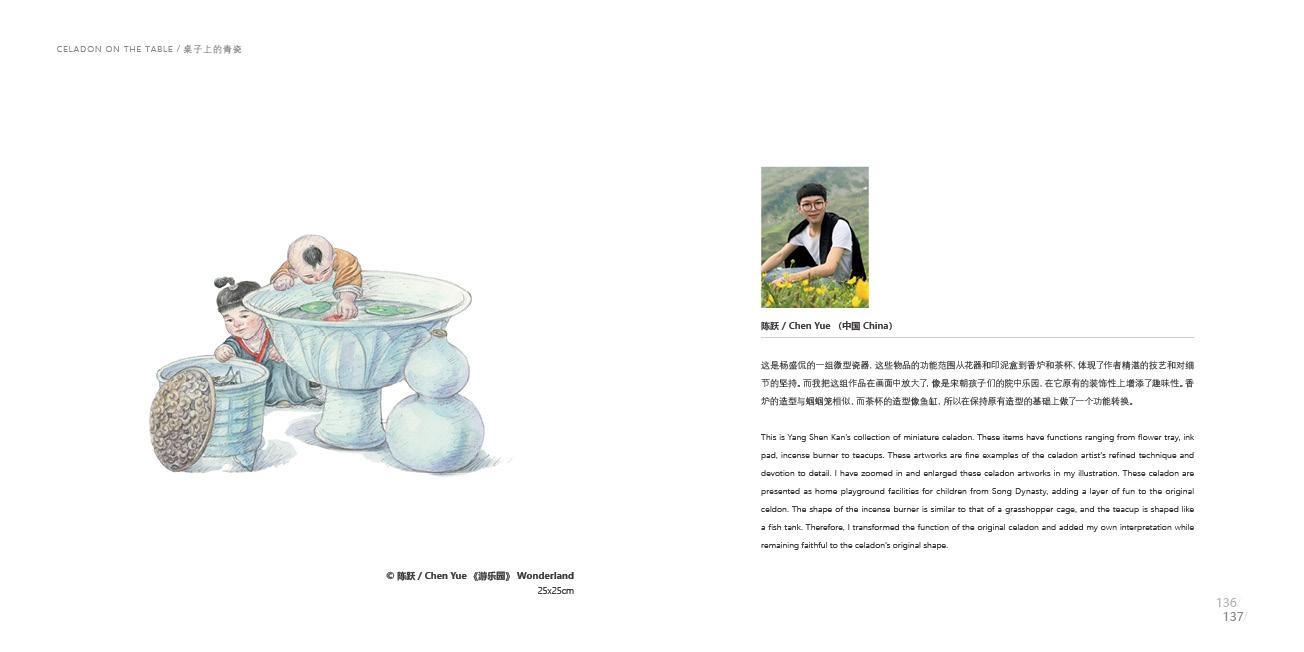 画册70.jpg