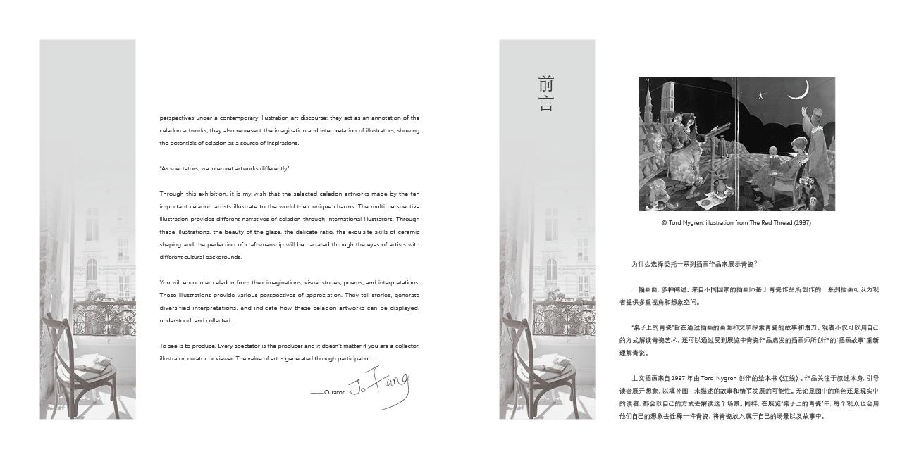 画册4.jpg