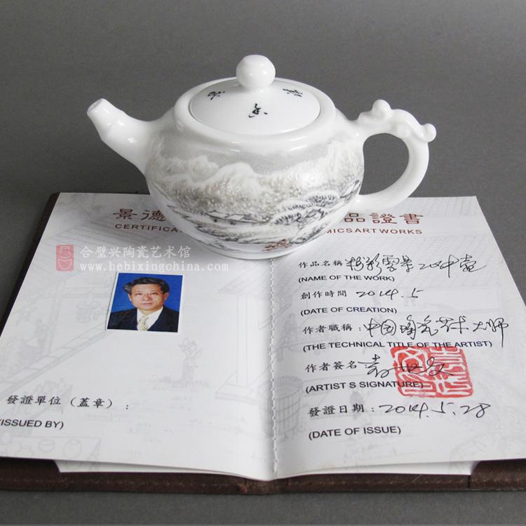 中国千亿国际娱乐qy966艺术大师
