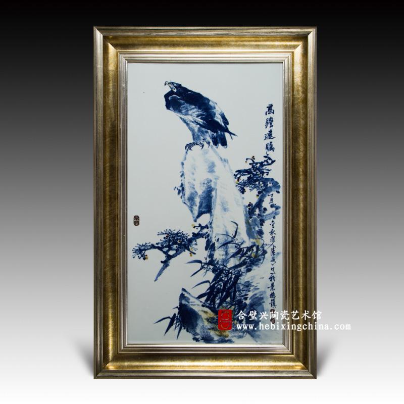 中国乐虎国际娱乐登录网址艺术大师
