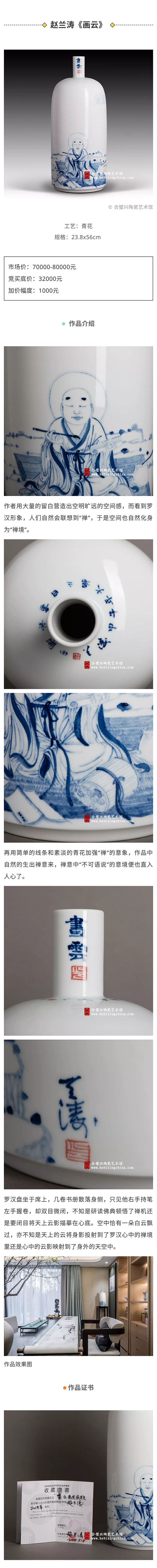 13赵兰涛-画云.jpg