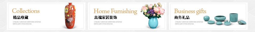 景德镇瓷器,乐虎国际娱乐登录网址艺术品